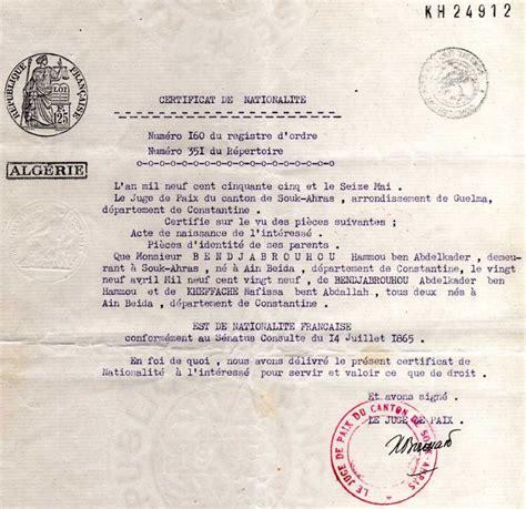 Exemple Lettre De Demande De Naturalisation modele lettre de motivation pour naturalisation