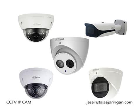 Kamera Cctv Jasa Pasang Cctv kelebihan dan kekurangan dari kamera cctv wireless dari