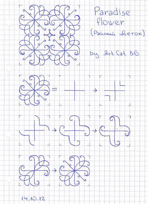 doodle de do lyrics 103 best bujo doodles images on draw lyrics