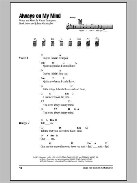 strumming pattern for you ll be in my heart always on my mind sheet music by willie nelson ukulele