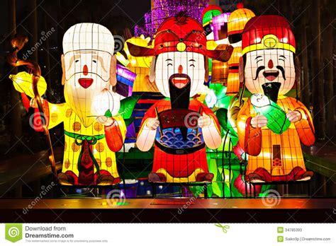 hong kong new year carnival new year lanters editorial stock photo image of