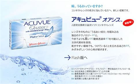 most comfortable toric contact lenses contact lenses for dry eyes rigid contact lenses v2510