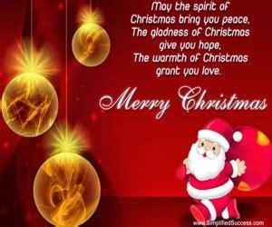 merry christmas spirit merry christmas spirit small bedroom design ideas spirit of giving quotes quotesgram