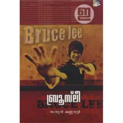 biography bruce lee book bruce lee indulekha com