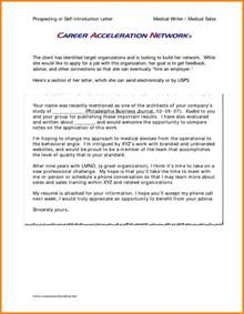 Introduction Letter About Yourself Exles 8 Self Introduction Email Sle For New Employee Introduction Letter