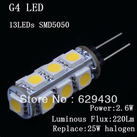Wholesale Free Shipping 2 5w 120degree Smd5050 13leds 12 Led Light Bulbs Bulk