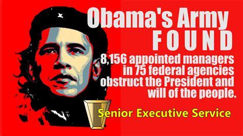 Meme Obama - deep state shadow government revealed senior executive
