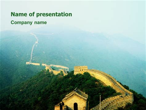 Fragment Of Great Wall Of China Presentation Template For Great Wall Of China Powerpoint