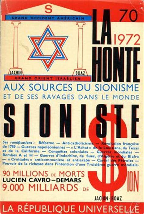 133266010x etude sur la franc maconnerie americaine encore de la lecture sur l anti france et leus