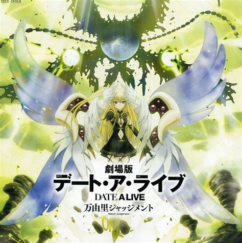 anime date a live movie mayuri judgment date a live the movie mayuri judgment ost