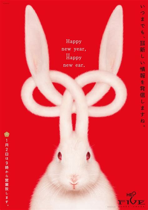 white rabbit new year 17 best images about bunny on oak leaves