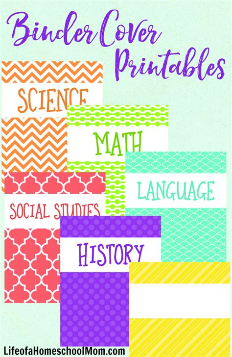 printable math binder covers binder cover printables freebie