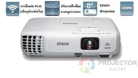 Proyektor Epson Eb W03 projector epson eb w03 ราคาพ เศษ