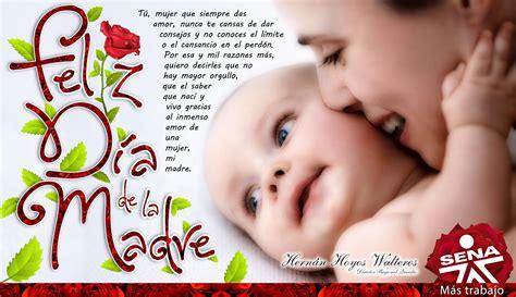dia de la madre image gallery madre