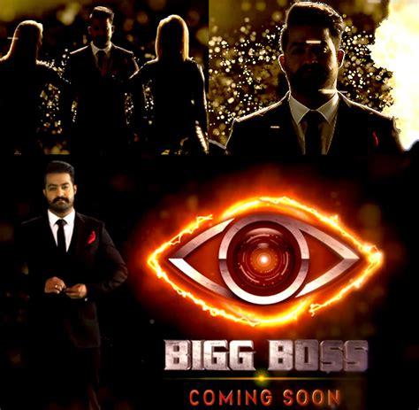 bigg telugu bigg telugu teaser jr ntr turns a suave host for the