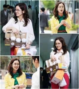 film drama korea fated to love you fated to love you korean drama 2014 운명처럼 널 사랑해