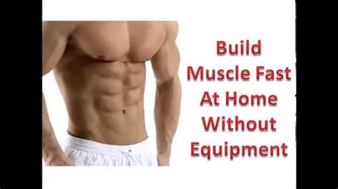 how to build fast at home without equipment