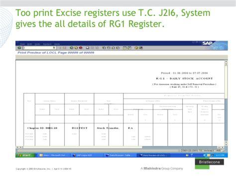 excel format of excise pla register sap sd cin11