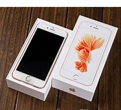 Image result for iPhone 1GB Box