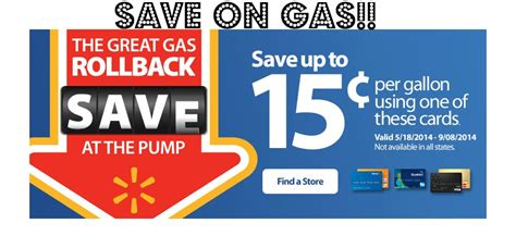 Holiday Gas Station Gift Cards - gift card at walmart gas station
