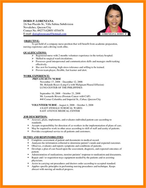resume templates nih format cv 9 cv application pandora squared