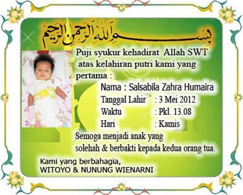 film kartun islami aqiqah semua ada disini kartu aqiqah 2
