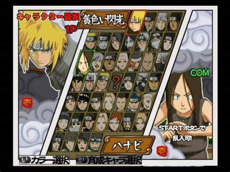 film naruto ultimate ninja 2 naruto ultimate ninja 3 user screenshot 1 for