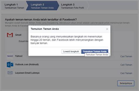 cara membuat email yahoo untuk facebook cara mudah membuat mendaftar facebook hanya 10 menit