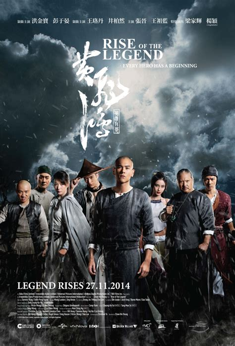the rise of adamain s legend an adventure in the the trinian series books rise of the legend 黄飞鸿之英雄有梦 2014 moviexclusive