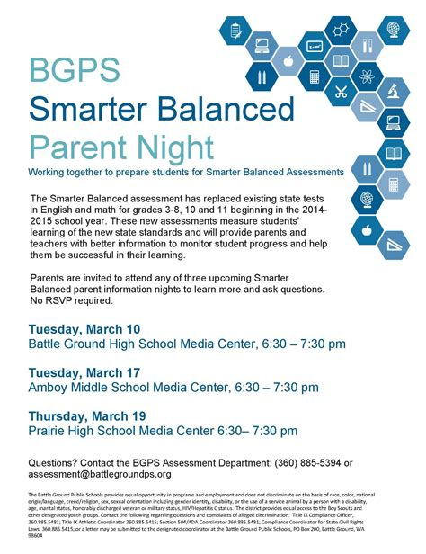 for parents and students smarter balanced assessment smarter balanced assessment parent information nights