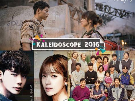10 film korea terbaik 2016 selain kim yoo jung aktris ini juga pasangan lim seulong