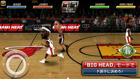 apk nba jam nba jam by ea sports play の android アプリ