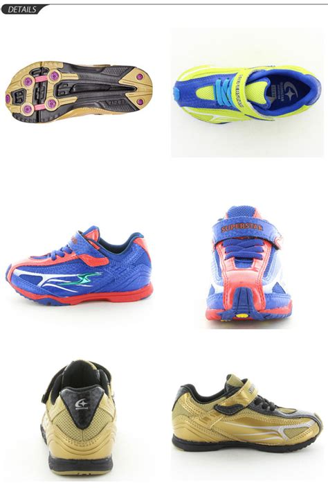 kid power shoes 28 images sport shoes buy power sky