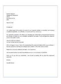 Writting A Cover Letter by How To Write A Application Letter