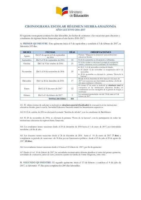 calendario oficial 2016 2017 slidesharenet cronograma escolar regimen sierra y amazonia 2016 2017