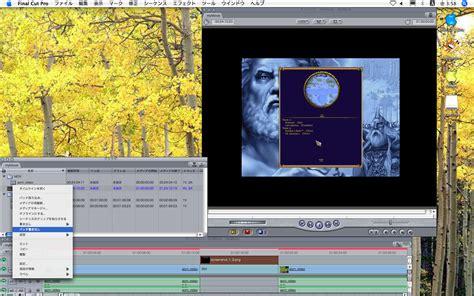 final cut pro graphics machouse a world of video tutorials