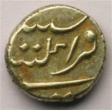 Comptoir De La Monnaie by Anciennes Monnaies Des Comptoirs Des Indes Fran 231 Ais