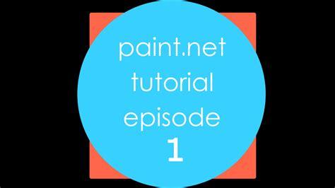make pattern paint net fundamental basic concepts comprehensive paint net