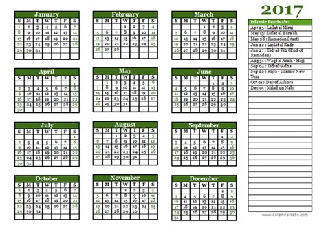 2017 islamic festivals calendar template free printable