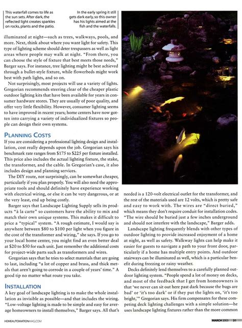 landscape lighting concepts home automation magazine