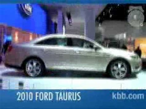2010 ford taurus kelley blue book youtube