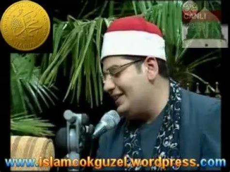 membaca al quran bersama mohammed arkoun johan henrik qari mesir lebih hebat doovi