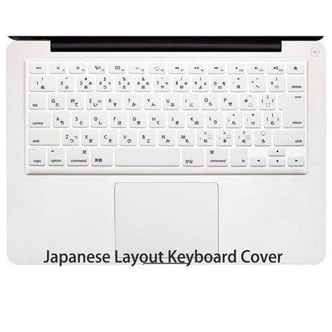 keyboard layout qt japanese keyboard layout promotion shop for promotional
