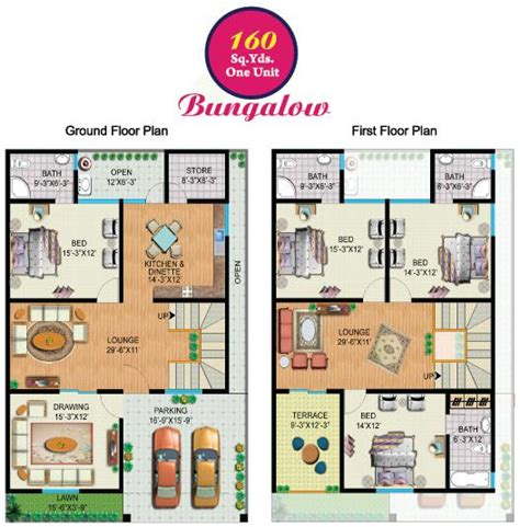 rainbow sweet homes 120 sq yards one unit bungalow rainbow sweet homes 160 sq yards one unit bungalow