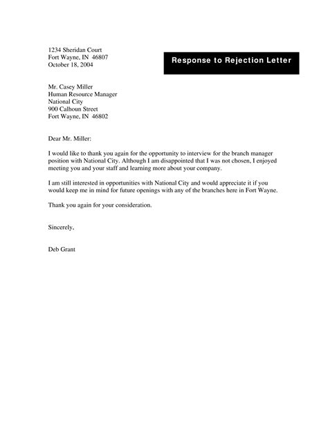 rejection response letter opportunities