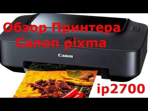 reset canon ip2700 driver canon pixma ip2700 support and manuals