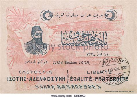 1876 ottoman constitution ottoman constitution of 1876 ottoman constitution of