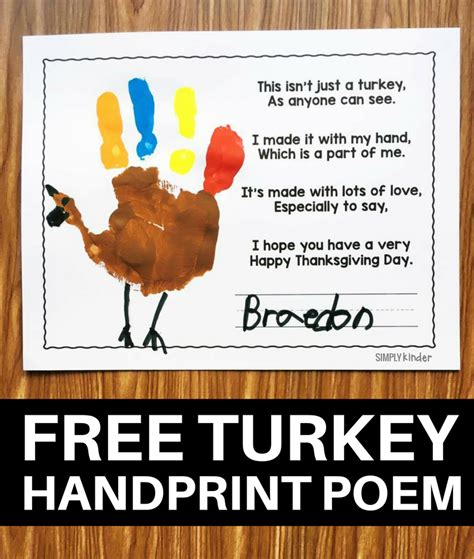 printable turkey poem free turkey handprint poem simply kinder