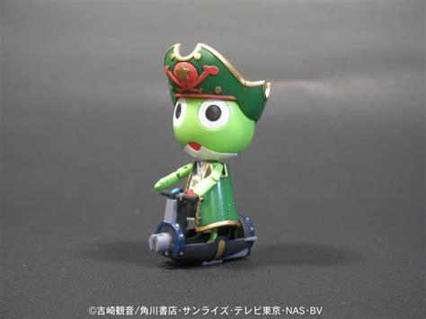 King Parate amiami character hobby shop keroro gunso plastic