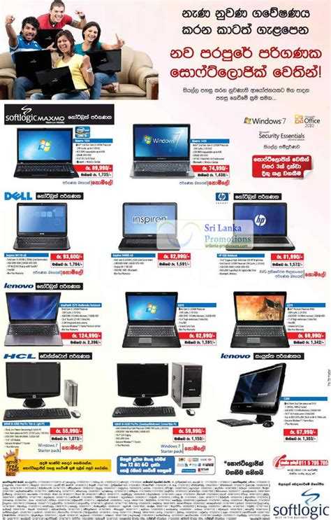 Computer parts prices in sri lanka unity plaza